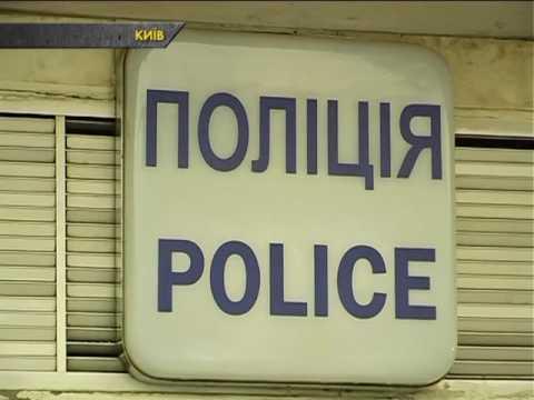 У Київському метрополітені правозахисники знайшли незаконні приміщення  - «происшествия видео»