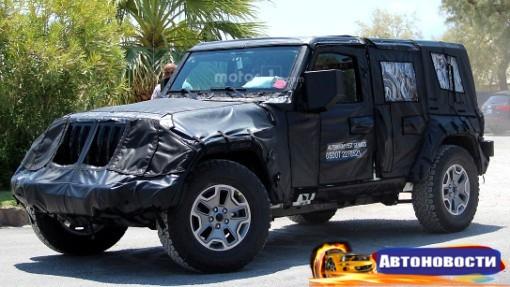 У нового Jeep Wrangler будут капот и двери из алюминия - «Автоновости»