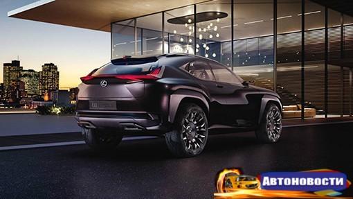 В Lexus рассказали о новинках для Парижского автосалона - «Автоновости»