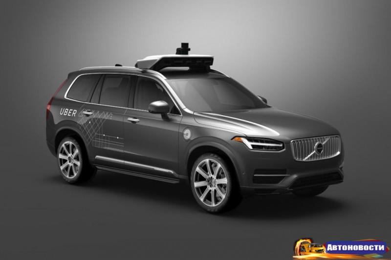 Зачем компания Volvo в создании автопилота объединилась с Uber - «Volvo»