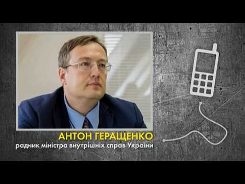 Антон Геращенко эмоционально объяснил зачем нужна презумпция правоты полицейского.  - «происшествия видео»