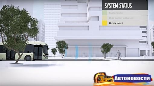 Автобусы Volvo научатся самостоятельно сигналить пешеходам - «Автоновости»