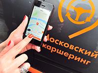 Беспилотные автомобили в Москве появятся не ранее 2018 года, заявили в мэрии - «Автоновости»