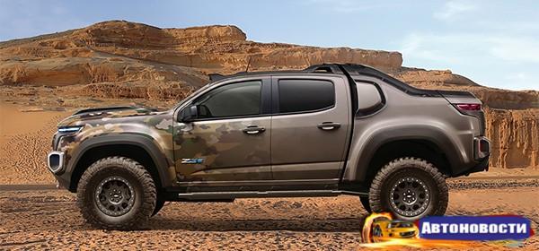 Chevrolet построил водородный пикап для армии США - «Автоновости»