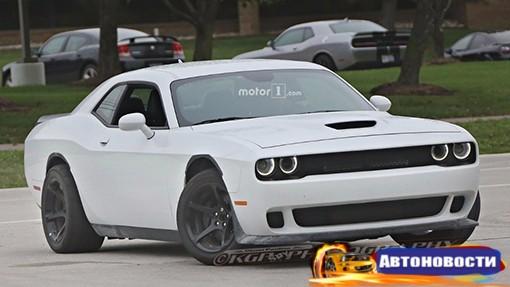 Dodge приступил к испытаниям дрэговой версии купе Challenger Hellcat - «Автоновости»