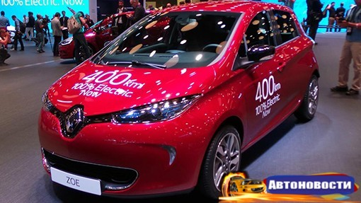 Электрокару Renault Zoe увеличили запас хода - «Автоновости»