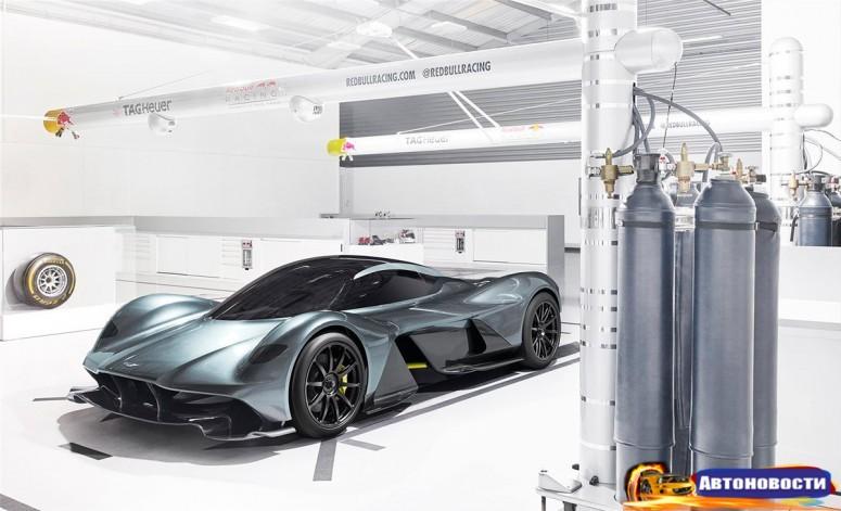 Гиперкар Aston Martin и Red Bull оценен в 3,3 миллиона евро - «Aston Martin»
