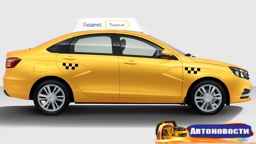 Глава АвтоВАЗа намерен пересадить таксистов на Lada Vesta - «Автоновости»