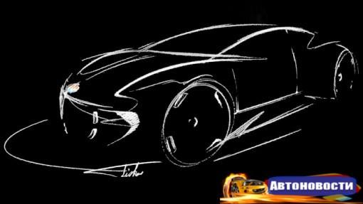 Хенрик Фискер в 2017 году представит роскошный электроспорткар - «Автоновости»