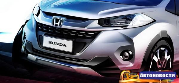 Honda рассекретила новый компактный кроссовер - «Автоновости»