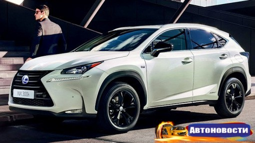 Компактный кроссовер Lexus NX обзавелся версией Sport - «Автоновости»