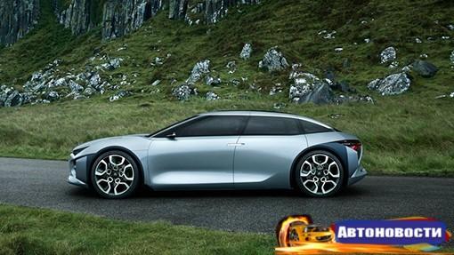 Компания Citroen готовит к выпуску большой седан - «Автоновости»