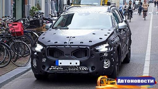 Компания Volvo начала испытания нового XC60 - «Автоновости»