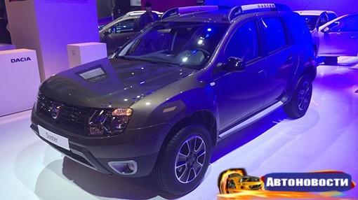 Кроссовер Dacia Duster впервые получил «робот» с двумя сцеплениями - «Автоновости»