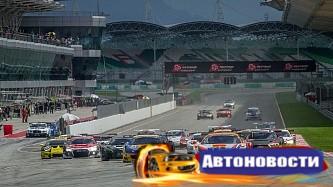 Motul выбран титульным спонсором гонки на выносливость «Sepang 12 Hours» - «Автоспорт»