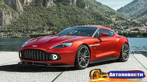 Названа стоимость открытой версии Aston Martin Vanquish от Zagato - «Автоновости»