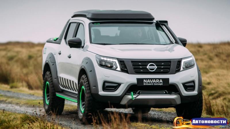 Nissan для выживания в дикой природе: фото - «Nissan»