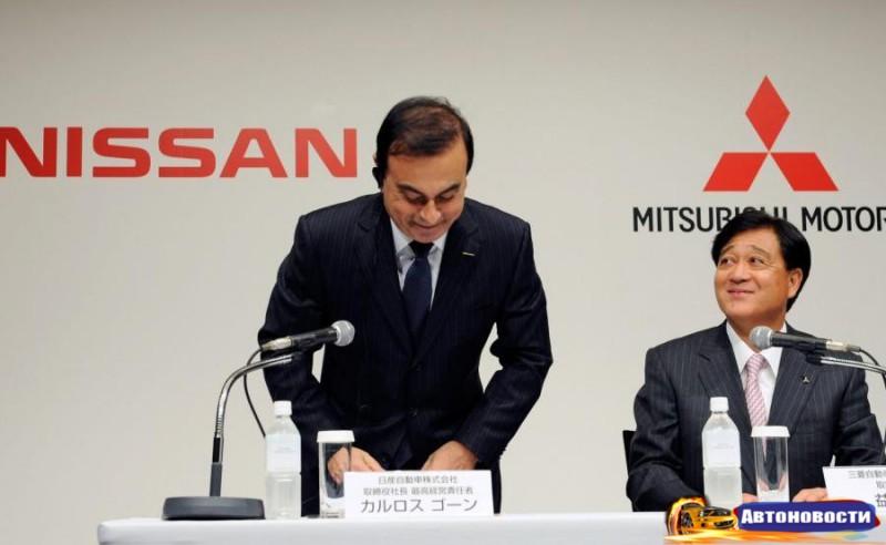 Nissan приобретет 34% акций компании Mitsubishi. Ожидают большие перемены - «Nissan»