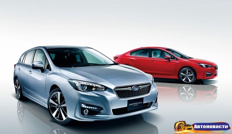 Новая 2017 Subaru Impreza Sport и седан G4 готовятся выйти на японский рынок - «Subaru»