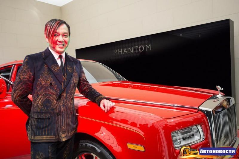 Отель в Макао заказал сразу тридцать Rolls-Royce Phantom - «Rolls-Royce»