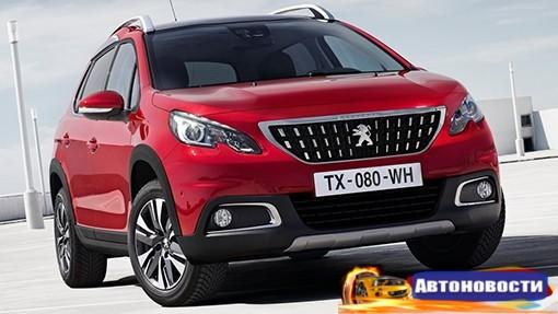 Peugeot выпустит два электрокара и три гибрида к 2021 году - «Автоновости»