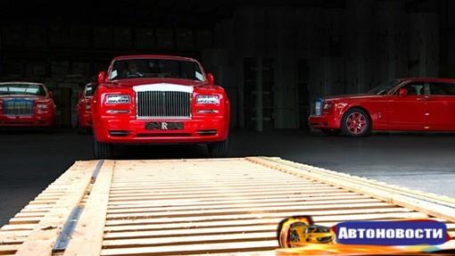 Rolls-Royce выполнил самый большой заказ в своей истории - «Автоновости»