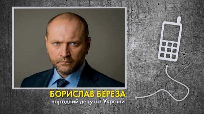 Депутат Борислав Береза о скандальном увольнении судей в Раде.  - «происшествия видео»