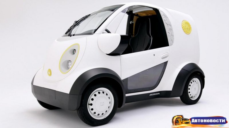 Honda напечатала на 3D-принтере машину для служб доставки - «Автоновости»