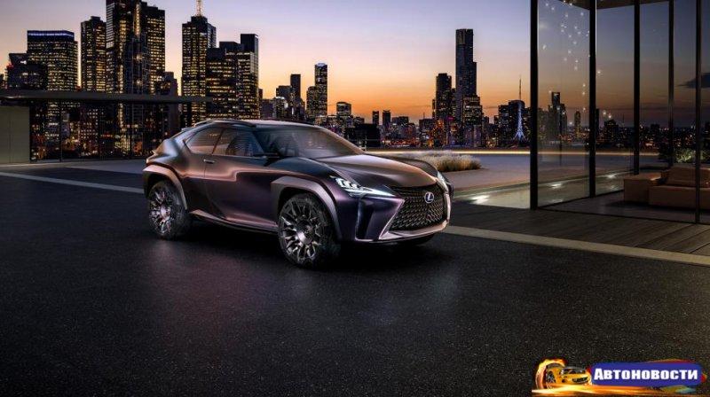 Lexus выкатил компактный кросс UX - «Автоновости»
