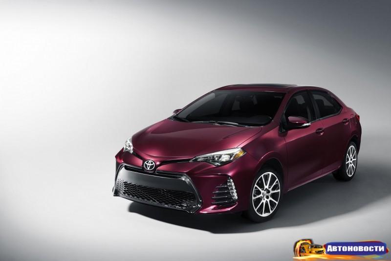 Toyota Corolla прихорошилась к своему 50-летию - «Toyota»