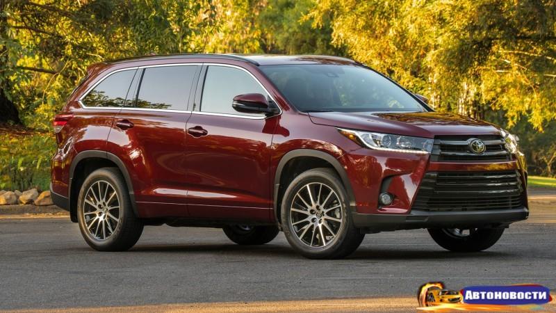 Toyota Highlander 2017 получил технические новшества - «Toyota»