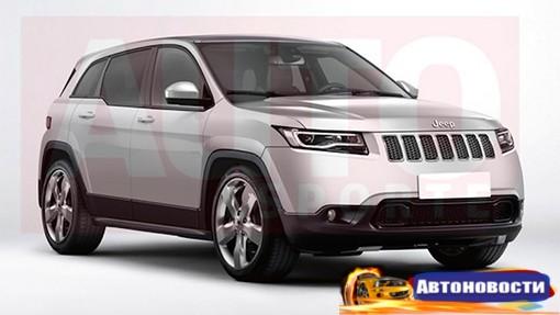 В ноябре компания Jeep представит новый компактный кроссовер - «Автоновости»
