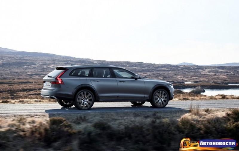 Volvo завершила 90-ю серию внедорожным универсалом V90 Cross Country - «Volvo»