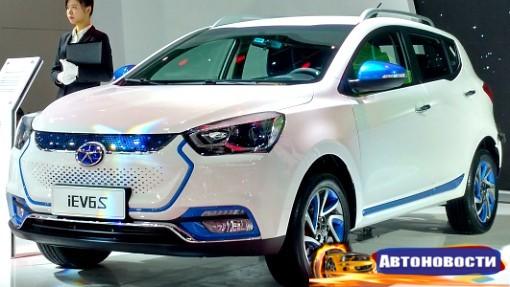 VW и JAC будут выпускать электрокары под новым брендом - «Автоновости»