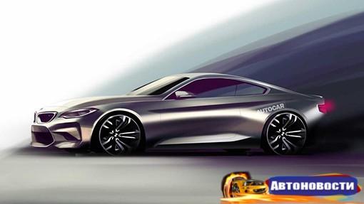 «Заряженное» купе BMW M8 получит 600-сильный мотор - «Автоновости»