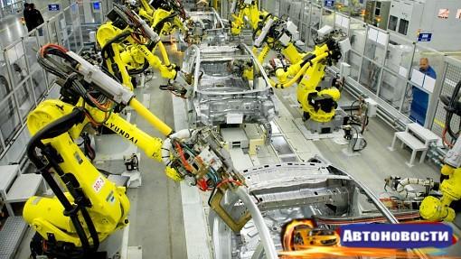 Завод Hyundai в России берет отпуск на 2 недели - «Автоновости»