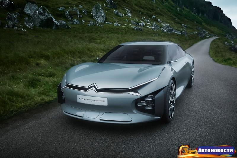 Citroen показал концепт CXPERIENCE на месяц раньше публичного дебюта - «Citroen»