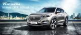 Hyundai Tucson будет доступен с бензиновым турбо двигателем 1,6 T-GDI - «Авто - Новости»