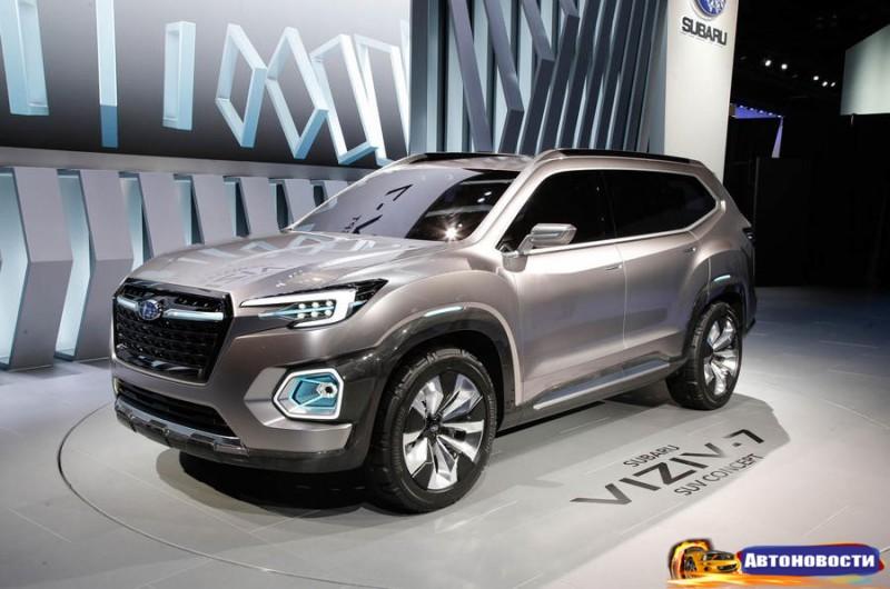 Концепт Subaru VIZIV-7 анонсировал новый внедорожник среднего размера - «Subaru»