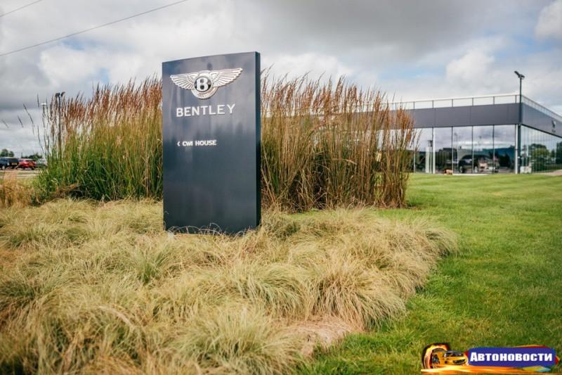 На заводе Bentley. Как собирают самые дорогие автомобили в мире - «Bentley»