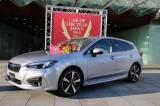 Назван лучший японский автомобиль - «Авто - Новости»