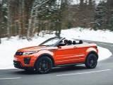В Украине начались продажи Land Rover Range Rover Evogue кабриолет - «Авто - Новости»
