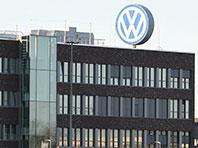 Volkswagen наймет более 1000 IT-специалистов в свои лаборатории в Германии - «Автоновости»