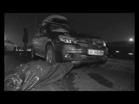 ДТП на ночной трассе. Погиб пешеход  - «происшествия видео»