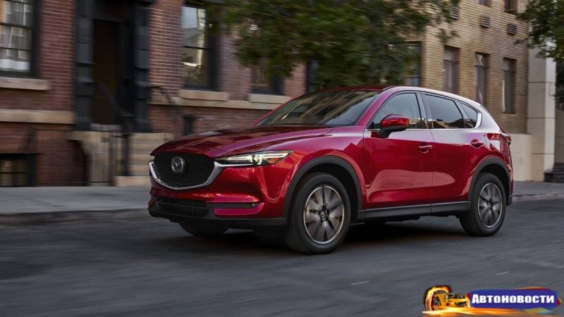 Новая 2017 Mazda CX-5 выходит на японский рынок с ценой от 20 000 евро - «Mazda»