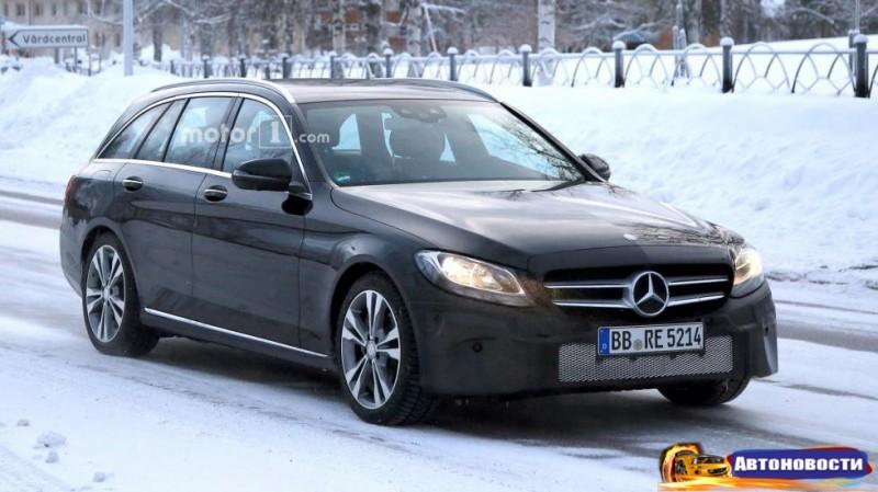 Рестайлинговая «цешка» оснащена новым тачпадом на центральной консоли - «Mercedes-Benz»
