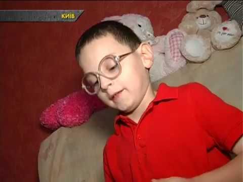 Шестирічний Руслан шукає родину  - «происшествия видео»