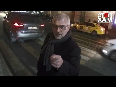СтопХам - Родословная хамства  - «Стоп Хам видео»