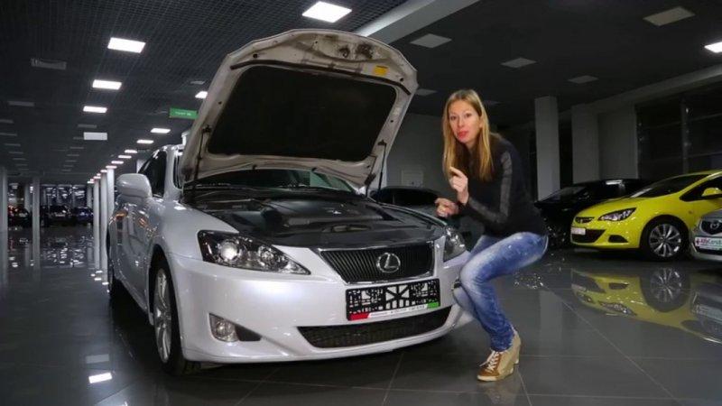Подержанные автомобили. Lexus IS 2006. Вып.185  - «видео»