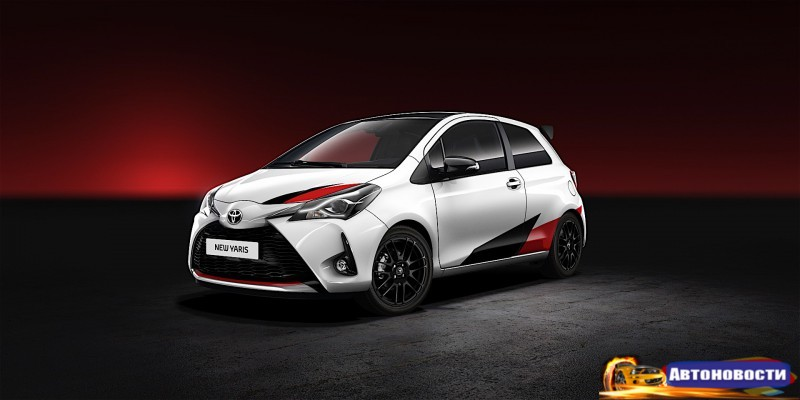 Toyota анонсировала дебют горячей версии Yaris на Женевском автосалоне - «Toyota»